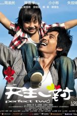 New Perfect Two (2012)