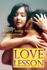 Love Lesson (2013)
