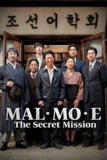 MAL·MO·E: The Secret Mission (2019)