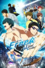 Free!: The Final Stroke - Part 1 (2021)